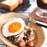 ダイエットにおすすめなきのこを使ったレシピ特集♪作り置きやお弁当にも便利!