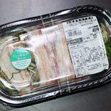 成城石井の超手軽「温しゃぶ」がやみつき度MAX 盛りだくさんの野菜も激ウマ