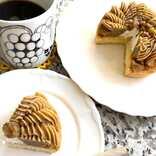 【成城石井 新商品ルポ】「モンブランタルト」渦巻くマロンクリームの美しさにうっとり。