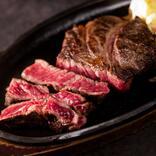 """【肉好き必見♪】「絶品ステーキ」が""""1kgまで増量""""可能!! これはオトクすぎるっ!"""