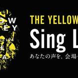 "THE YELLOW MONKEY、東京ドーム公演にて会場限定の""サイレント企画""を発表"