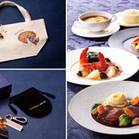 帝国ホテル、開業130周年を記念したグッズや惣菜・スイーツを発売