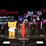 【Netflix】2021年は怒涛のアニメリリース!注目ラインナップ発表