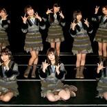 SKE48・大場美奈、8カ月ぶり観客入り劇場公演に感激「大きな1歩」