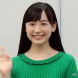 芦田愛菜、現在がかわいい! 即位式典で見せた着物がすごいアンティーク?