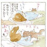 """猫は""""寂しさ""""を感じない? 動物学者が「猫の本音」を解説!"""