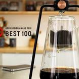 おいしいコーヒーを淹れるためにエスコートしてくれるコーヒーメーカーだって