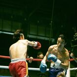 森山未來・北村匠海・勝地涼、それぞれのボクシングトレーニング風景を公開 映画『アンダードッグ』メイキング映像を解禁
