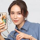 山口紗弥加「まさに事変が起きた」 東京事変の書き下ろしに興奮