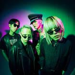 PLASTICZOOMS、配信シングル「The Worm」をリリース&MV解禁