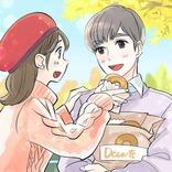 この日が恋の大チャンス!12星座別・11月に訪れる「運命の3DAYS」