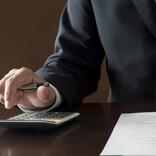 公認会計士の平均年収、2019年度は874万円 - 業種別で最も高いのは?