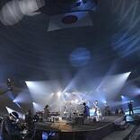 wacci、自身初の武道館ワンマンを無観客オンラインで開催&47都道府県ツアー再開