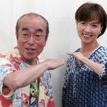 いしのようこ 志村さんからの「大爆笑」出演ラブコール回想 泥棒コントで無茶ぶりされて