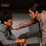 【明日10月29日のエール】第99話 劇作家・池田が久志救う?裕一、戦時歌謡の責任感じ相談