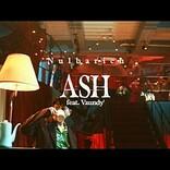 Nulbarich×Vaundy、コラボ曲「ASH」ワンカットMVでも共演