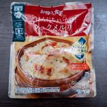 【美味い】ファミマのシュクメルリを食べてみた / 濃厚なガーリックと豊富なチキンで満足度高め