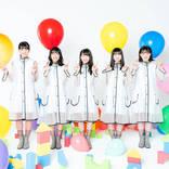 ばってん少女隊、アルバム『ふぁん』より「OiSa」のMVを公開
