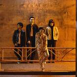 RAMMELLS、三カ月連続リリース企画第二弾となるシングル「yellow city」の配信がスタート