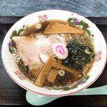 老舗町中華の絶品ラーメンは500円。醤油スープを含んだお揚げがたまらん…