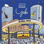 無料の野外クラシックコンサート『Tokyo Music Evening Yube』11月公演に、世界的指揮者の小林研一郎、西本智実が出演
