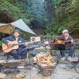 奥田民生、特別番組がスペシャで放送決定 山口智充をゲストに奥多摩のキャンプ場で弾き語りセッション