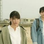 12年前に何が起きたのか? 自身の過去を追い求める、石井杏奈主演『記憶の技法』予告公開