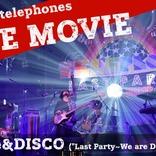 the telephones、2015年にさいたまスーパーアリーナで行われた活動休止前最後のライブ映像を公開