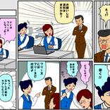 「ストレス臭」って知ってる?日常のストレスあるあるを「耐え子の日常」の作者・そろそろ谷川さんなどが漫画に!