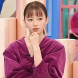 山本舞香、スナックのママに憧れ「雇ってもらいたい」