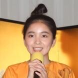 バイプレイヤーの泉 第56回 『#リモラブ』福地桃子、ガッツがあって可愛いぞ、このヤロー!