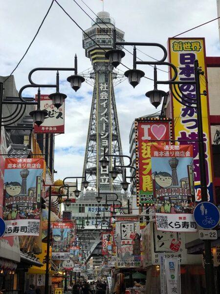 一度は行きたい日本の「通天閣」