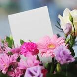 退職者への「送別メッセージ」どう書く? 上司や親しくない同僚に送れる例文を紹介