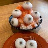 """くら寿司のハロウィン「ふわ雪ギョロっとモンスター」が期間限定登場 """"追い目玉""""して食べてみた!"""