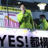大阪都構想「仁義なき最終決戦」維新のグレーなPR戦略に批判も噴出
