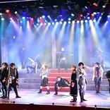 佐藤弘樹、鵜飼主水W主演舞台『黒の王』初日開幕 舞台写真が到着