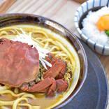 伊豆の秋味「ズガニ」を食べ尽くす!「道の駅 伊豆月ケ瀬」限定の新メニュー