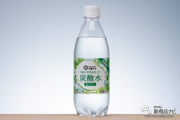 木曽の天然水仕立て炭酸水 白ブドウ