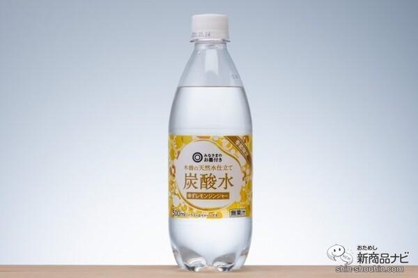 木曽の天然水仕立て炭酸水 ゆずレモンジンジャー