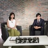 「DOUZO株式会社」代表・三上貴廣氏がTBSラジオ「テンカイズα」に登場。フリーランスを当たり前に選択できる社会に