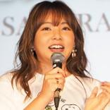 野呂佳代、37歳バースデーにお風呂ショット公開 アラフォーの誓いに祝福の声