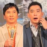 爆笑問題・田中裕二、立川談志が評した「田中は日本の安定」の真意を「いまだに分かんない」