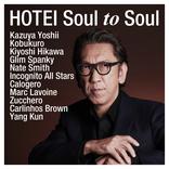 布袋寅泰、40本のギター展示の企画展開催決定!コラボアルバム『Soul to Soul』詳細も発表!