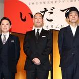 生田斗真が主演男優賞、「いだてん」「教場」がグランプリ 東京ドラマアウォード