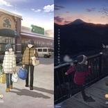 『ゆるキャン△ SEASON2』イメージビジュアル2枚公開 第三弾は志摩リンの両親、第四弾は鳥羽美波と犬山あかりの2ショット
