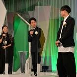 大泉洋 リモートドラマ授賞式で監督と初顔合わせしてビックリ「大きいんだね」
