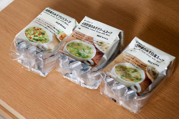 無印良品 食べるスープ 390円(税込)