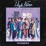 FANTASTICS 7thシングル収録曲『CANNONBALL』配信開始、『バズリズム02』にも出演