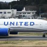 ユナイテッド航空、NY発ロンドン行き一部便で全乗客に無料コロナ検査実施
