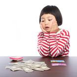 月給24万円の手取り額と税負担は? 生活費のイメージも紹介